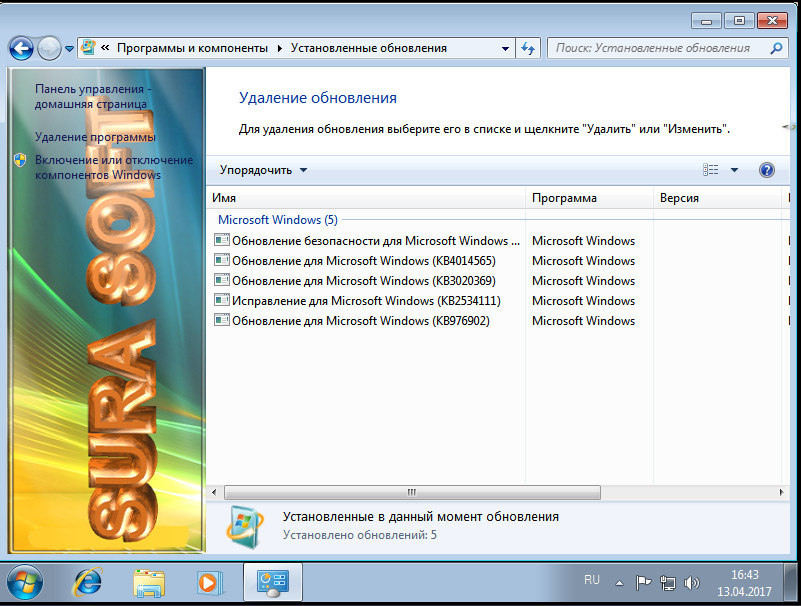 Windows 7 ULTIMATE with sp2 SURA SOFT (x86/x64) (Rus) [13/04/2017]