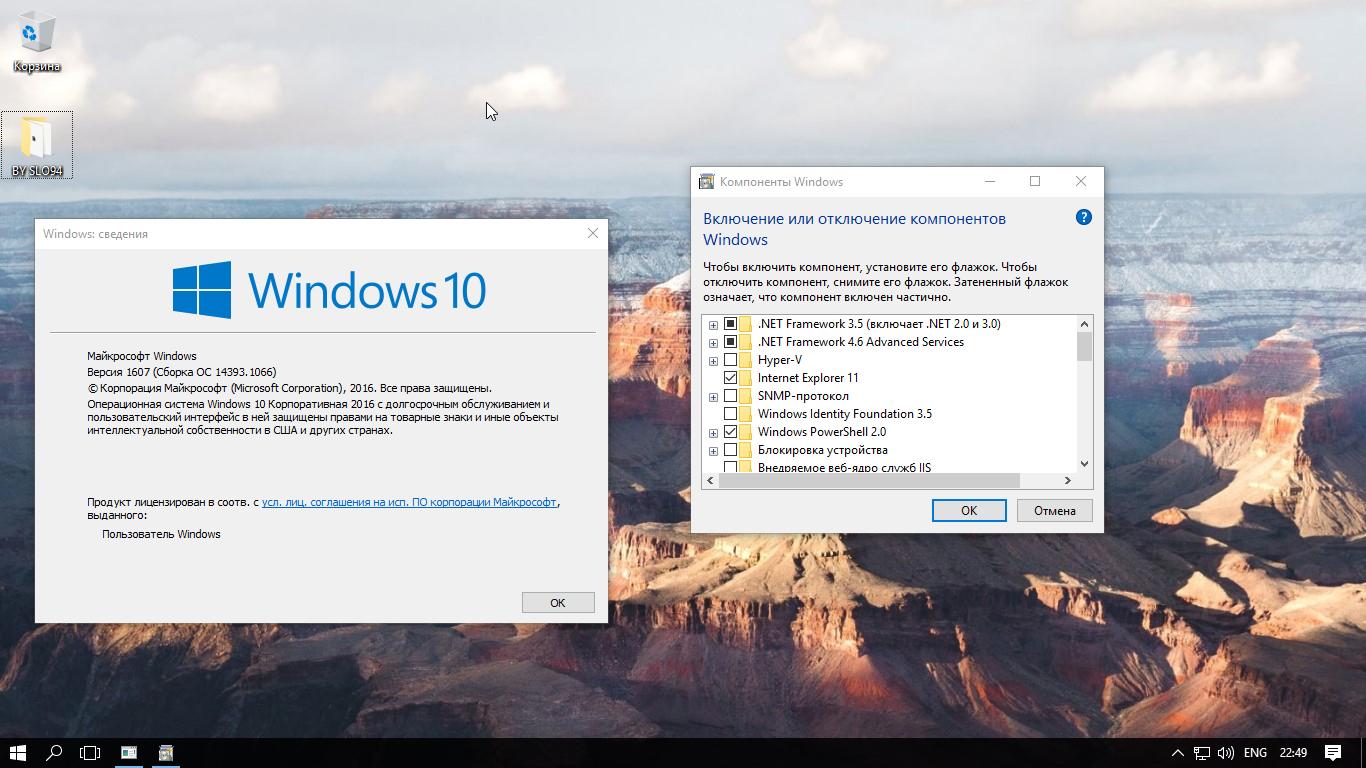Download net framework 25 for windows xp