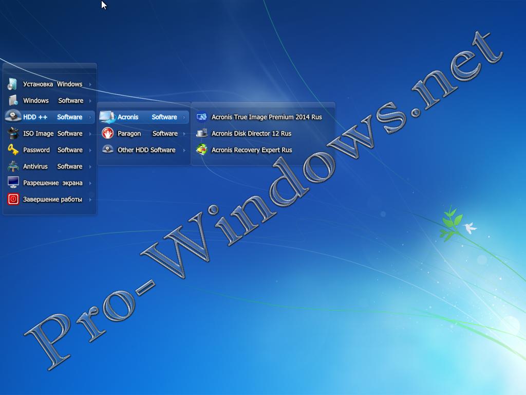 Программы для windows 7 скачать