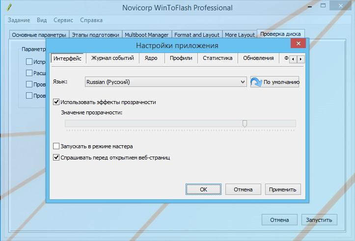 русский пикап порно скачать рутрекер