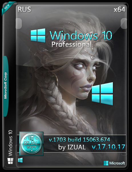 Windows 10 Pro 15063.674 v.1703 by IZUAL v.17_10_17 (x64) (2017) [Rus]