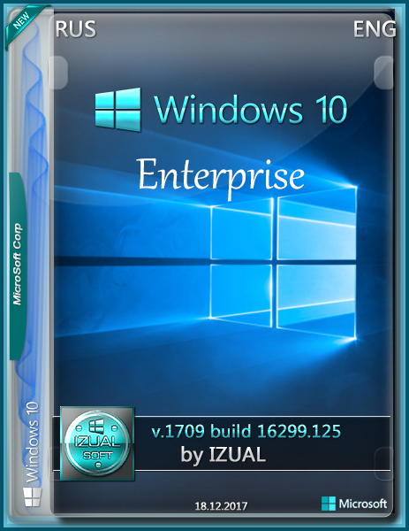 Windows 10 Enterprise 1709 With Update (16299.125) by IZUAL v18.12.17 (x86) (2017) [Eng/Rus]