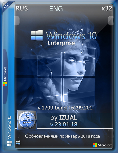 Windows 10 Enter 1709 With Update (16299.201) by IZUAL v23.01.18 (esd) (x86) (2018) [Eng/Rus]