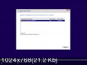 Windows 10 Enterprise LTSB 14393.970 v.1607 by IZUAL v.24
