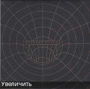 Чайф - Теория струн (2017) MP3