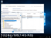 Windows 10 Корпоративная LTSB 10.0.14393 Version 1607 (x86/x64) [Updates 3.0] by YelloSOFT [Ru]