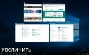 Windows 10 Multiple Editions 10.0.15063.0 Version 1703 (Updated March 2017) - Оригинальные образы