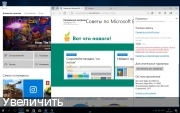 Windows 10 Enterprise 10.0.15063.0 Version 1703 (Updated March 2017) - Оригинальные образы