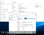 Windows 10 3in1 x64 by AG 05.04.17 [10.0.15063.14 AutoActiv]