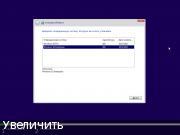 Сборка Windows 10 Pro/Enterprise 15063 Version 1703 (Updated March 2017) x86/x64 [4in1] DVD