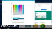 Windows 10 Pro/Enterprise 15063 Version 1703 (Updated March 2017) x86/x64 [4in2] DVD