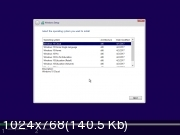 Windows 10 Redstone 3 [16170.1000] (x86-x64) AIO [32in2] adguard (v17.04.07)