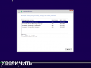 Сборка Windows 10 [4 in 1] 10.0.15063.0 Version 1703 [Ru] x64 by yahoo002