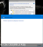 Windows 10 Pro x86 rs2 1703 (15063.13) for SSD – v2 xalex