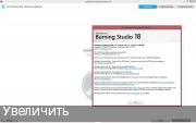 Ashampoo Burning Studio 18.0.4.15 RePack (& Portable) by KpoJIuK Русская версия