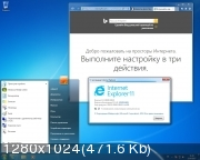 Windows 7 SP1 with Update [7601.23741] (x86-x64) AIO [26in2] adguard (v17.04.12)