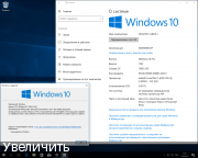 Windows 10 v.1703 with Update 15063.138 AIO 24in2