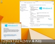 Windows 8.1 with Update [9600.18654] (x86-x64) AIO [32in2] adguard (v17.04.12)