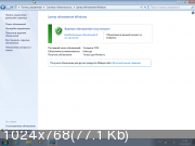 Windows 7 SP1 AIO 9in1 х86-x64 by g0dl1ke 17.4.15