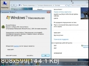 Windows 7 Ultimate with sp2 by SURA SOFT