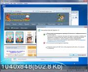 Windows 7 Ultimate sp1 spy hunter + KB3125574 + mod 8.1 by killer110289