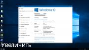 Windows 10 Корпоративная LTSB 2016 v1607 (x86/x64) by LeX_6000 [13.04.2017] [Ru]