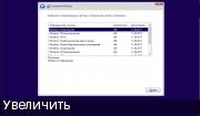 Windows 10 Insider Preview 16176.1000.170410-1642 by SURA SOFT 10in1 x86 x64 (RU-RU)