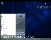 Windows 7 Ultimate SP1 (x86/x64) DUAL-BOOT OEM by Generation2