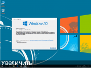 Windows 10 Professional v1607 14393.969 [Апрель 2017, RUS]