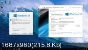 Windows 10x84x86 Pro 15063.138 v.30-31.17