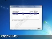 Windows 7 SP1 Ultimate DUAL-BOOT OEM by Generation2 (x86/x64) (Многоязычная)