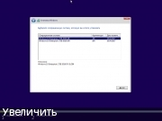 Сборка Windows 10 Enterprise LTSB 2016 BY SLO94 [32-64 bit] [Ru]