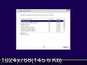 Windows 10 Redstone 3 [16179.1000] (x86-x64) AIO [32in2] adguard (v17.04.19)