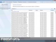 Стабильная сборка Windows 7 SP1 х86-x64 by g0dl1ke 17.4.20
