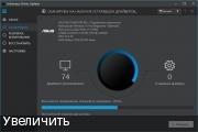 Обновление драйверов - Ashampoo Driver Updater 1.1.0.27413 Final | RePack by D!akov