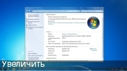 Windows 7 Home Premium SP1 (x86/x64) Elgujakviso Edition