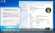 Windows 7 SP1 Ultimate OEM Generation2 (x64) (En/De/Ru/Ua) [23/04/2017]