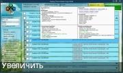 Обновление драйверов - Snappy Driver Installer Origin R554 / Драйверпаки 17043