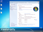 WINDOWS 7 SP1 CLASSIC ALL RUSSAN PROJECT © SPA [2017]
