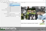 Программа для сканера - VueScan Pro 9.5.74