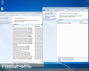 Windows® 7 Multi 6in1 v4 by yahoo (x64) (Русская) [25/04/2017]