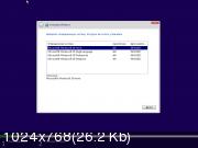 Microsoft® Windows® 10 [4 in 1] 10.0.15063.0 Version 1703 v1 by yahoo002