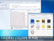 Windows 7 Ultimate SP1 x86 by wayper101 02.2017 [Ru]