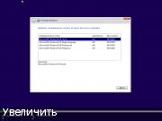 Windows® 10 [4 in 1] 10.0.15063.0 Version 1703 v1 by yahoo002