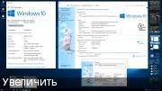 Windows 10 Pro 1703 с обновлениями 2017 x86 x64 Matros 04 [Ru]