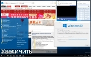 Windows 10 Pro 16184.1001 rs3 x86-x64 RU-RU LIM