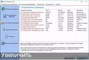 Скачивание драйверов - Driver Magician 5.0 Final | Portable by punsh