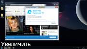 Windows 7 Максимальная SP1 By Vladios13 (x64) (Русская) [v.29.04]