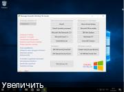 Windows 10 Version 1703 (12 in 1) Russian 15063.250 x86 x64