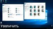 Windows 10x86x64 Enterprise LTSB & Офис 2013 v.36.17